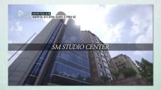 [단독] 눈덩이 프로젝트 조각영상4 - SM Studio Center