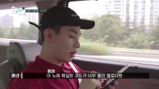 눈덩이 프로젝트 EP.27 - 눈덩이 프로젝트 2막 돌입