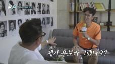 눈덩이 프로젝트 EP.28 - MYSTIC 대표선수 선발 면접