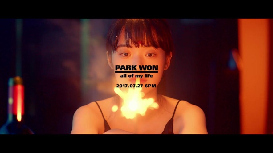 "PARKWON b-side [0M] ""all of my life"" Music Video Teaser [1]"