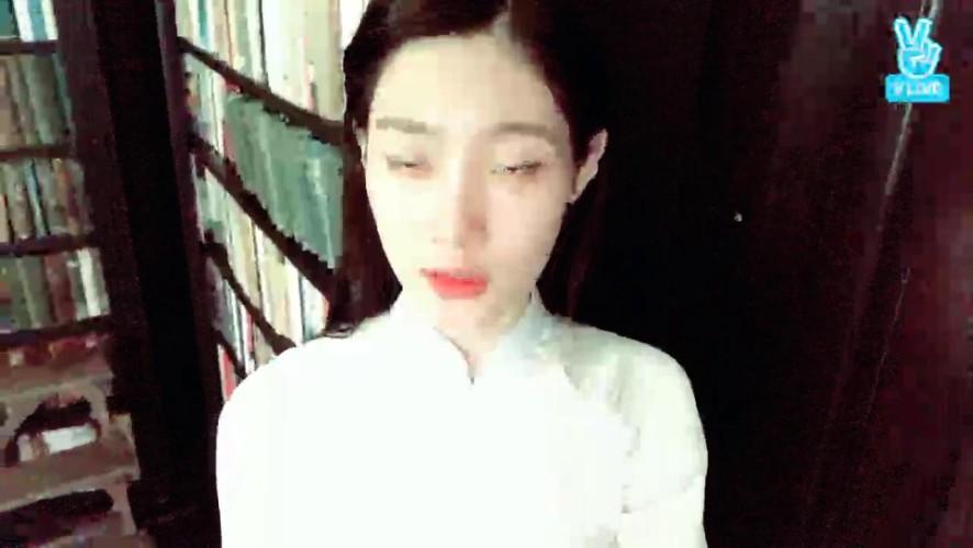 [채연] 베트남 마지막날~❤️