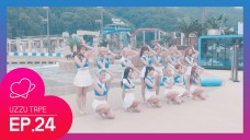 [UZZU TAPE] EP.24 우주소녀와 KISS ME♥