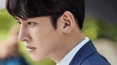 지창욱의 굿바이 프로포즈 (Ji Chang Wook's Proposal : Say Good-Bye)