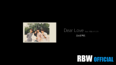 Obroject - Dear Love (feat. 아형 of P.O.P) MV