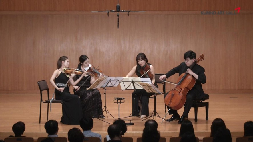 "[Kumho Art Hall] ""The Years of Beethoven '17'20"" Kallaci String Quartet plays Beethoven"