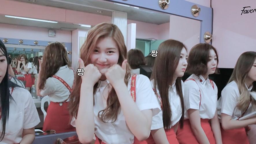 [Favorite] Favority #4 대기실 재롱타임♡(Waiting room Cute trick Time)