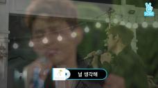 박원 (PARK WON) [0M] - 널 생각해