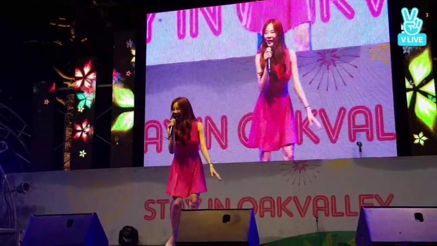 [신나라_XXinnara] 오크밸리 공연 Live!
