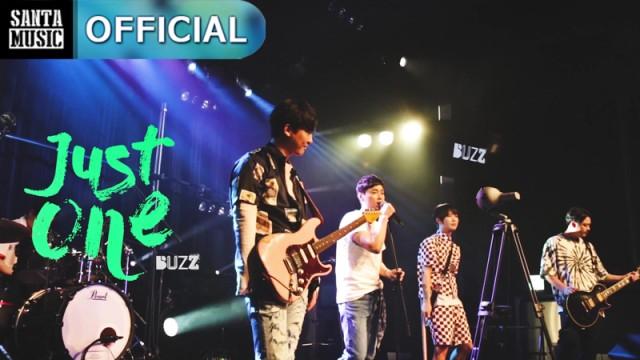 버즈(BUZZ) - Just One M/V