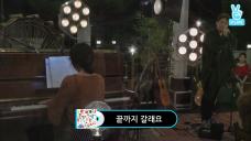 박원 (PARK WON) [0M] - 끝까지 갈래요