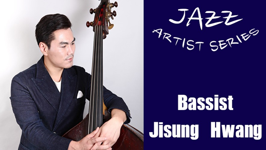 JAZZ Artist Series #1(1), Bassist Jisung-Hwang