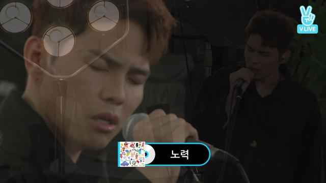 박원 (PARK WON) [0M] - 노력