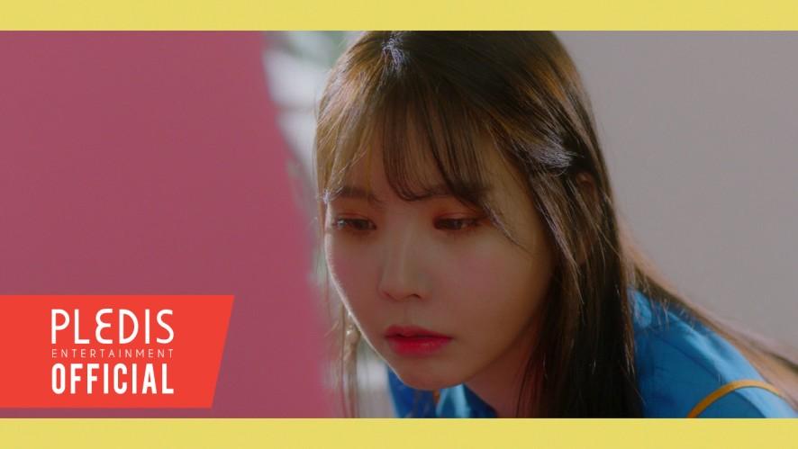 [TEASER] RAINA(레이나) - '밥 영화 카페(Loop)' (Feat. Aron of NU'EST) MV Teaser