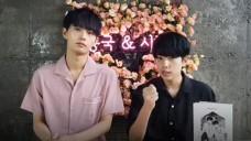 용국&시현 Album Talk #the.the.the