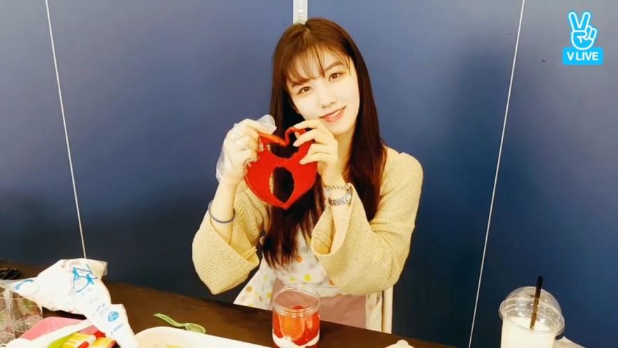 [PRISTIN] 🍞띠띠의 베이커리🥐에 찾아온 두 손님 (Two visitors at Xiyeon's bakery)