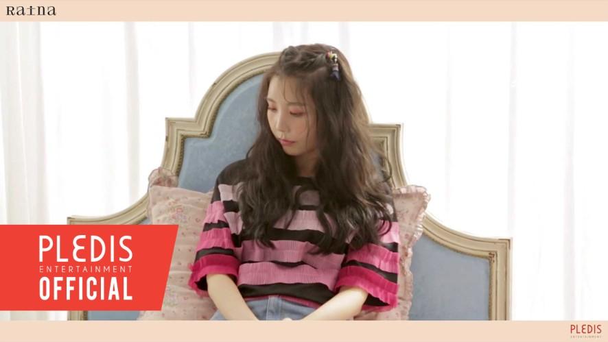 [ETC] RAINA(레이나) - 밥 영화 카페(Loop) MV BEHIND SCENE