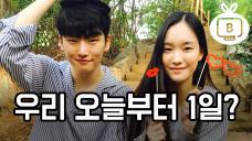 """[내남여친 본방] 제1회 YG케이플러스모델 """"신용국♥문현주"""""""