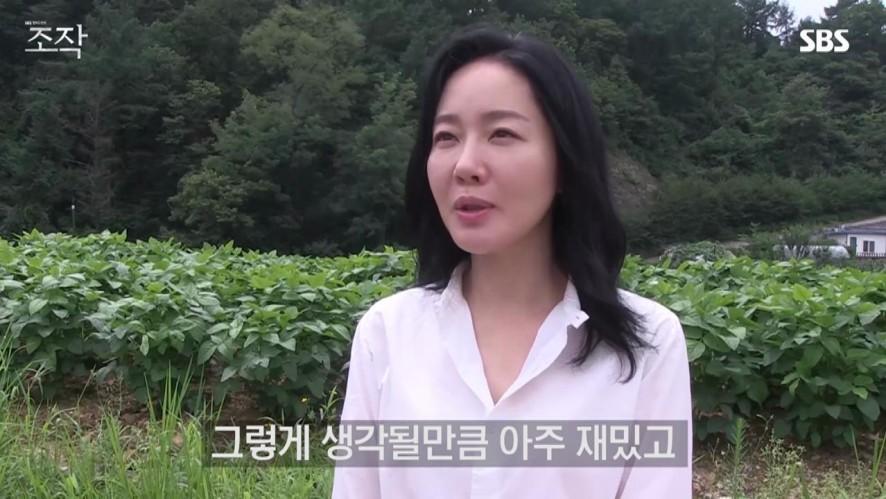 <조작 Distorted> 박지영과 엄지원의 시스터 크러쉬!