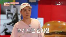 [플랜맨_북해도] 놀람의 연속 _ 10회