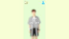 [알유레디] 온앤오프 알방라이브 티저