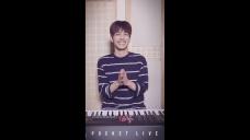 "[POCKET LIVE] DAY6(데이식스) Wonpil(원필) ""좋은걸 뭐 어떡해"""