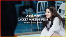 Weki Meki 위키미키 - 1st Mini Album 'WEME' JACKET MAKING FILM
