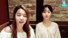 베리굿 (Berrygood) 예다와 형세♡
