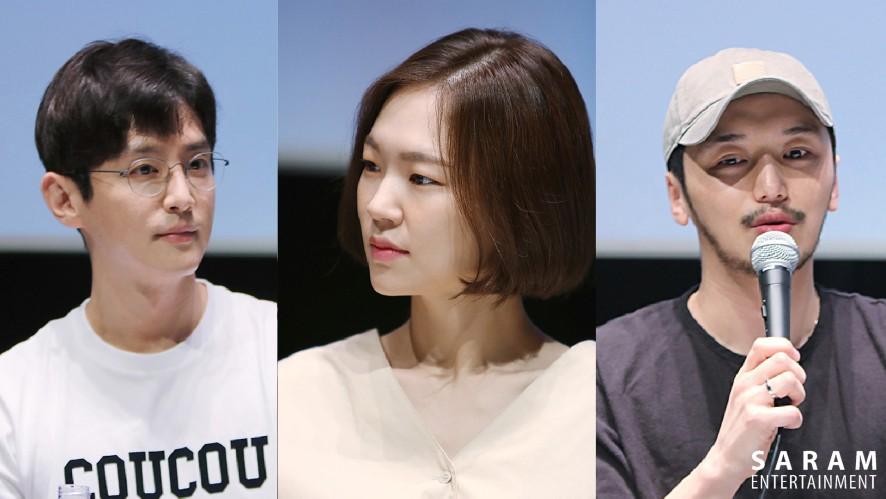 [권율, 한예리, 변요한] 웰컴 투 다양성영화 페스티벌! 비하인드