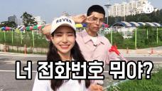 """[내남여친 본방] 제2회 YG케이플러스모델 """"남궁담♥박수완"""""""