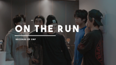 [ON THE RUN] EP.03 Break Time