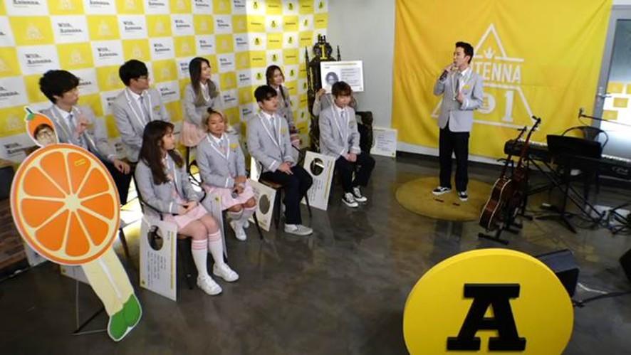 WITH ANTENNA 서바이벌 라이브 'ANTENNA 101' 주인공은 나야나 ('ANTENNA 101' PICK ME)