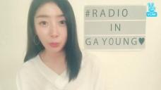라디오 in 가영 #27-1