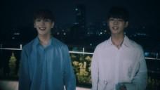 홍석 & 키노 - '낭만' (To Do List)