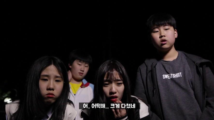 초간단드라마EP12_오해와이해사이_하
