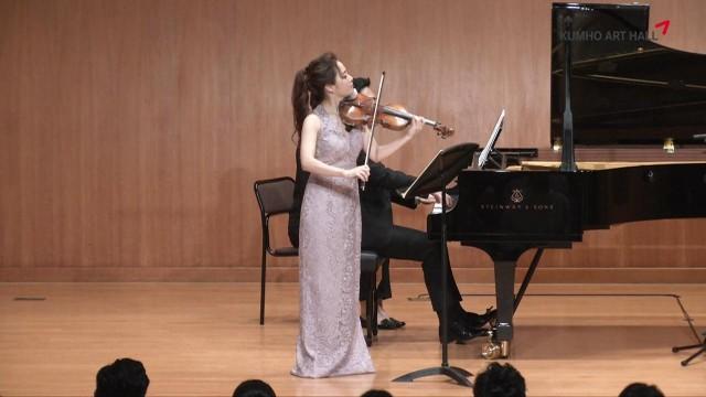 "[Kumho Art Hall]""The Violinists"" Bomsori Kim plays Schumann 1"