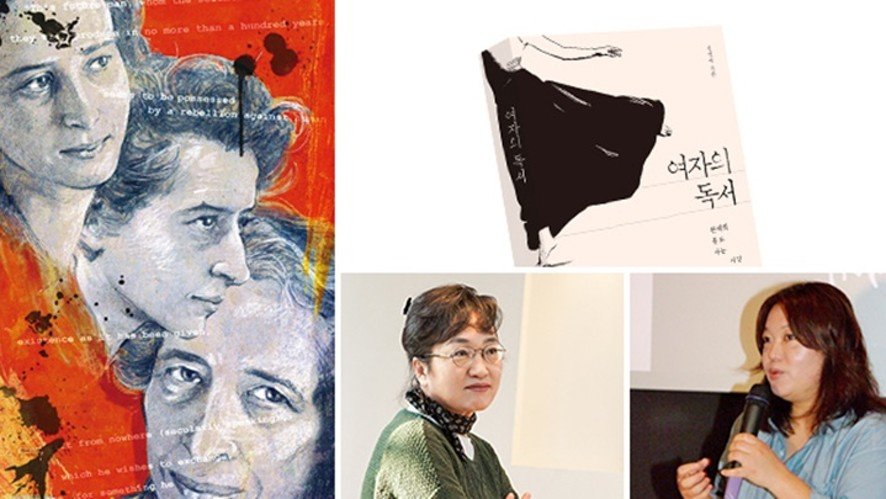 [책문화 생중계 다시보기] <여자의 독서> 김진애 작가의 '여자에게 필요한 여자의 책' 북토크 생중계