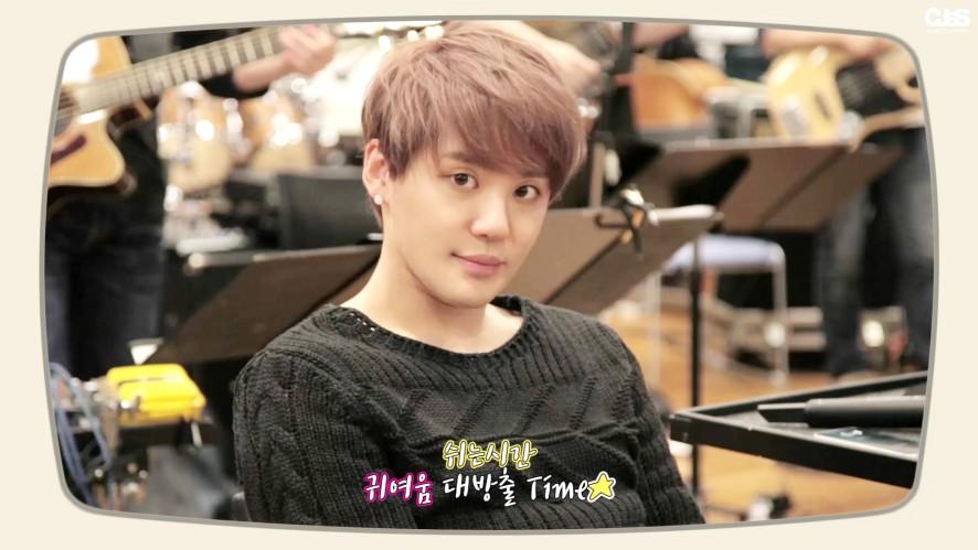 It's XIA TIME! - 2nd 'THE BEST BALLAD SPRING TOUR CONCERT vol.2' 연습실 비하인드