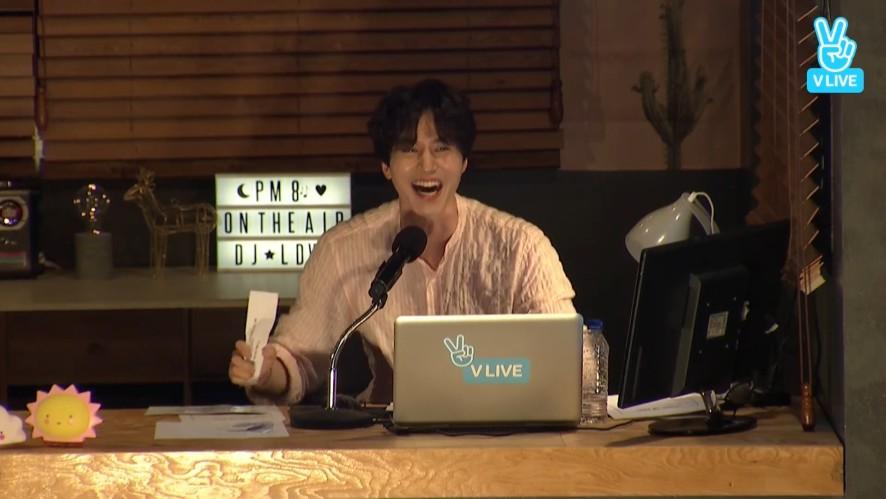 [LEE DONG WOOK] 욱의 티를 찾아라🔍(는 욱디의 귀여움만 남았다고 한다) (DJ Wook's cuteness)