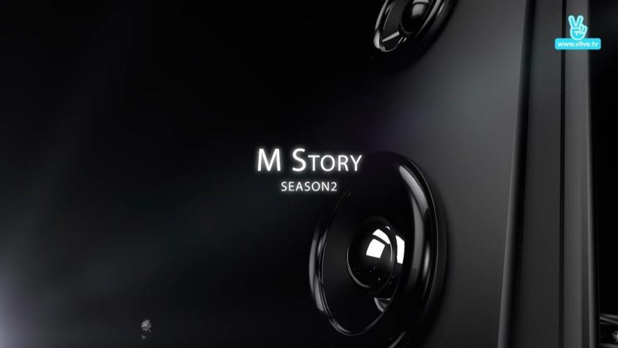 M Story S2 teaser