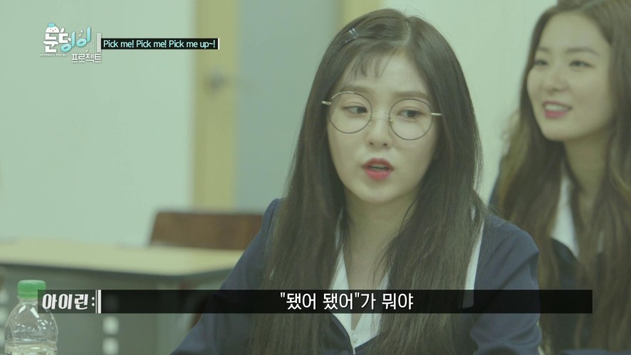 눈덩이 프로젝트 EP.45 - 제 4교시, 스피드 퀴즈~ 몸으로 말해요!
