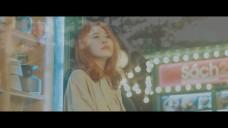 Như ta đã từng - Official MV