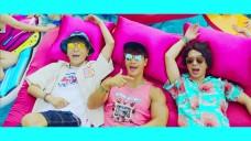 [TURBO] 터보 '뜨거운 설탕 (Hot Sugar) Music Video