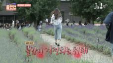 [플랜맨_북해도] 보라빛 향기 _ 15회