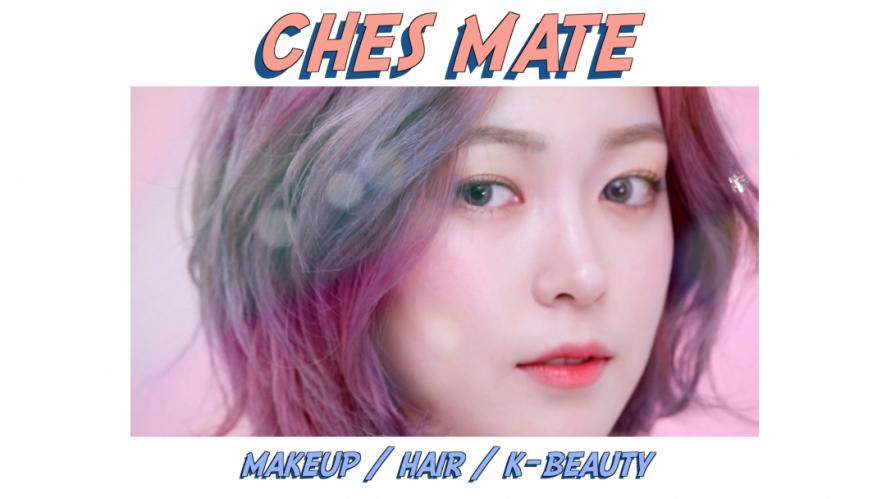 [체스_Ches] 독보적인 분위기 너드 메이크업 Nerd makeup