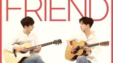"[Special Collabo] ""Friend"" by 안중재X정성하 8/18 음원 발매!"