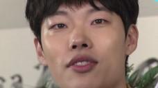 류준열의 렛츠고 라이브(Ryu Jun Yeol's Let's Go Live)
