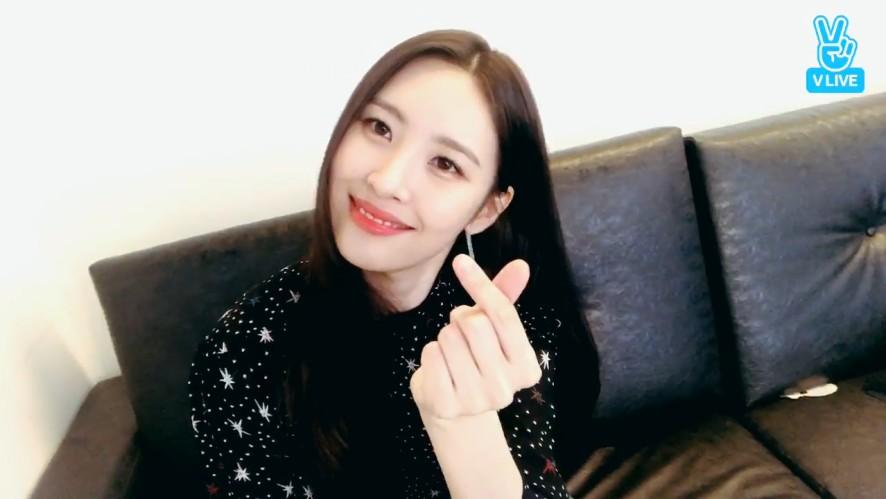 [SUNMI] ‼️대박사건‼️ 미야 컴백 D-1💕 (Sunmi's comeback D-1)