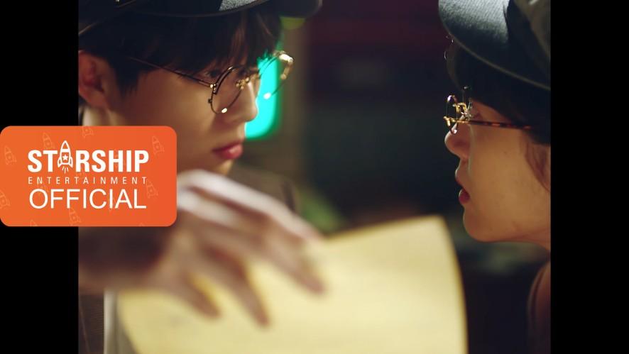 [Teaser] 유승우 X 윤하 - 티가나