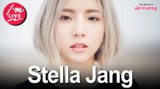 I'm Live(W/ Stella Jang) 스텔라장