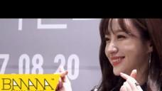[EXID(이엑스아이디)] EXID 하니 팬 사인회 현장